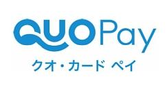 画像(002)クオカード,総額50万円分の「QUOカードPay」が抽選で240人に当たるキャンペーンをTGS 2020 オンラインで実施