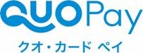 画像(004)クオカード,総額50万円分の「QUOカードPay」が抽選で240人に当たるキャンペーンをTGS 2020 オンラインで実施