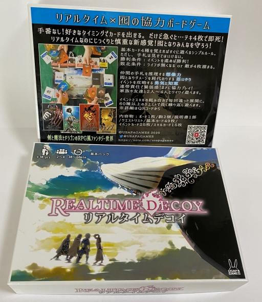画像集#005のサムネイル/アナログボードゲーム「リアルタイムデコイ」の先行予約がMakuakeで開始