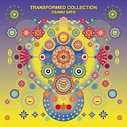 画像集#003のサムネイル/伝説的な奇ゲー「LSD」「東京惑星プラネトキオ」などの楽曲を含む佐藤 理氏の新譜が発売。ディスクユニオンが新設したゲーム音楽レーベルから