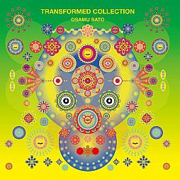画像集#005のサムネイル/伝説的な奇ゲー「LSD」「東京惑星プラネトキオ」などの楽曲を含む佐藤 理氏の新譜が発売。ディスクユニオンが新設したゲーム音楽レーベルから