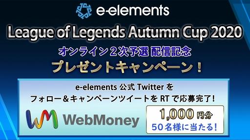 画像集#002のサムネイル/ゲーム情報バラエティ番組「e-elements GAMING HOUSE SQUAD」の番組ロゴが公開
