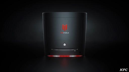 画像集#002のサムネイル/チキンが温められると思しきゲーム機「KFConsole」の発売が12月11日に延期。「サイバーパンク2077」パロディで告知