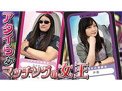 """わしゃがなTVの最新動画では,新作ボードゲーム「ワケあり美女マッチング」をプレイ。美女たちのカードで遊ぶ""""おまけ動画""""も"""