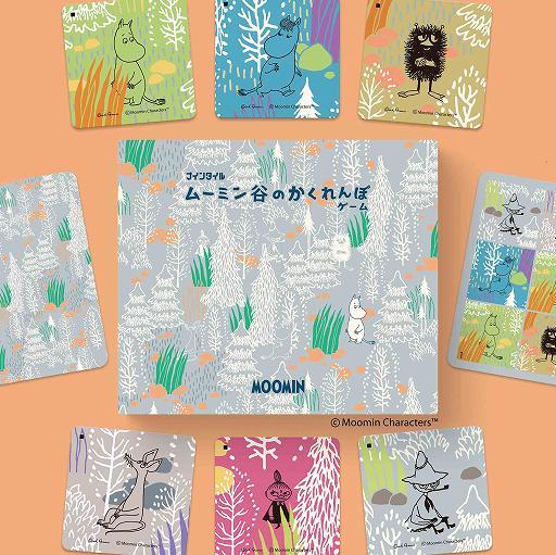 画像集#003のサムネイル/ボードゲーム「ナインタイル ムーミン谷のかくれんぼ」が12月19日発売