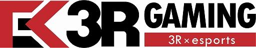 画像集#002のサムネイル/eスポーツチーム「3R Gaming」とスポーツフィールドが所属選手の就労支援におけるパートナー契約を締結