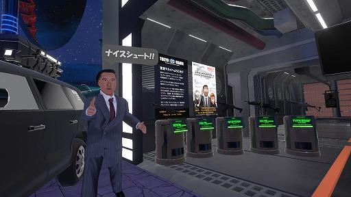 画像集#017のサムネイル/VRイベント「バーチャルマーケット5」が本日開幕! モデルの販売などで多数のゲーム企業も参加する,新たなイベントの形を体験してきた