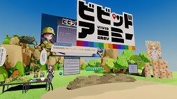 画像集#036のサムネイル/VRイベント「バーチャルマーケット5」が本日開幕! モデルの販売などで多数のゲーム企業も参加する,新たなイベントの形を体験してきた