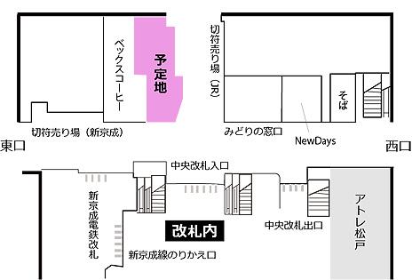 画像集#005のサムネイル/JR東日本エキナカ初の常設eスポーツ施設「ジェクサー・eスポーツ ステーション」がJR松戸駅に誕生。1月24日に開業へ