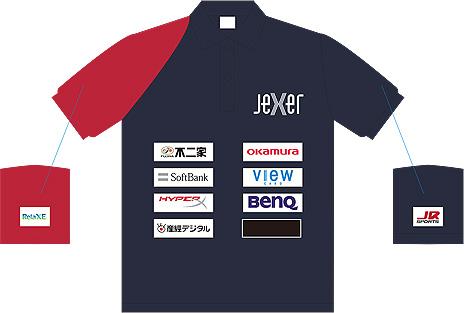 画像集#008のサムネイル/JR東日本エキナカ初の常設eスポーツ施設「ジェクサー・eスポーツ ステーション」がJR松戸駅に誕生。1月24日に開業へ
