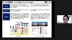 画像集#004のサムネイル/東京を世界一のeスポーツ都市へ。東京メトロがゲシピと協業し,eスポーツジム事業に取り組むことになった経緯や今後の展望が紹介されたセミナーをレポート
