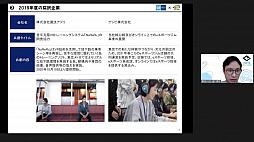 画像集#005のサムネイル/東京を世界一のeスポーツ都市へ。東京メトロがゲシピと協業し,eスポーツジム事業に取り組むことになった経緯や今後の展望が紹介されたセミナーをレポート
