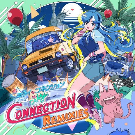 画像集#004のサムネイル/本日開催の「東京ゲーム音楽ショー2021」から,一部出展者の販売品やコメントなどを紹介。会場では当日券の販売もアリ