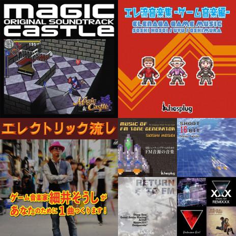 画像集#006のサムネイル/本日開催の「東京ゲーム音楽ショー2021」から,一部出展者の販売品やコメントなどを紹介。会場では当日券の販売もアリ