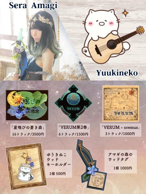 画像集#012のサムネイル/本日開催の「東京ゲーム音楽ショー2021」から,一部出展者の販売品やコメントなどを紹介。会場では当日券の販売もアリ