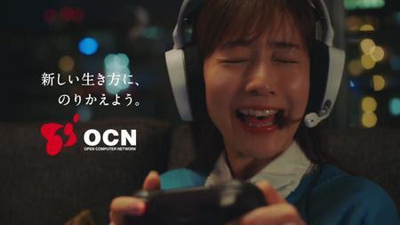 画像集#002のサムネイル/田中みな実さんが出演する「OCN」の新CMが放送開始。eスポーツプレイヤー篇ほか全4篇