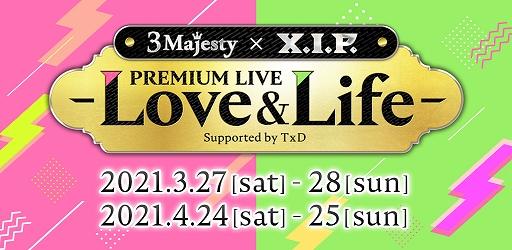 """画像集#001のサムネイル/「ときめきレストラン☆☆☆」のライブ""""3 Majesty × X.I.P. PREMIUM LIVE -Love&Life-""""のアンコール公演が決定"""
