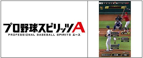 画像集#009のサムネイル/「全国都道府県対抗eスポーツ選手権 2021 MIE」,9つの競技部門が発表。エントリー受付は本日オープンの公式サイトで順次開始