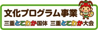 画像集#011のサムネイル/「全国都道府県対抗eスポーツ選手権 2021 MIE」,9つの競技部門が発表。エントリー受付は本日オープンの公式サイトで順次開始