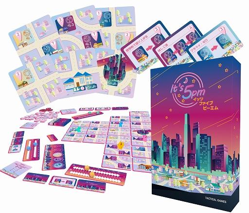画像集#001のサムネイル/ボードゲーム「イッツファイブピーエム」が4月下旬に発売。ゲームマーケット2021春で先行販売を実施