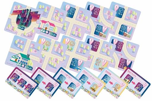 画像集#005のサムネイル/ボードゲーム「イッツファイブピーエム」が4月下旬に発売。ゲームマーケット2021春で先行販売を実施