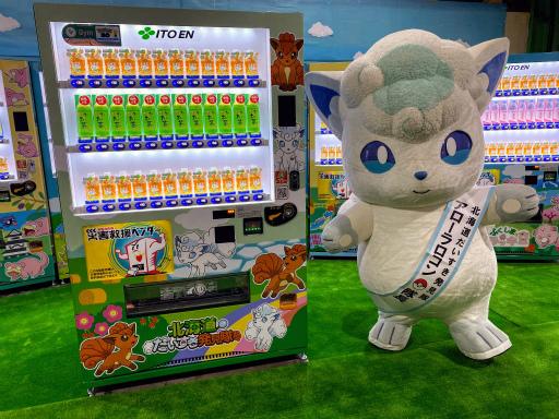"""画像集#004のサムネイル/ご当地""""推しポケモン災害対応自販機""""が7道県で展開――設置場所は「Pokémon GO」のジムになる予定"""
