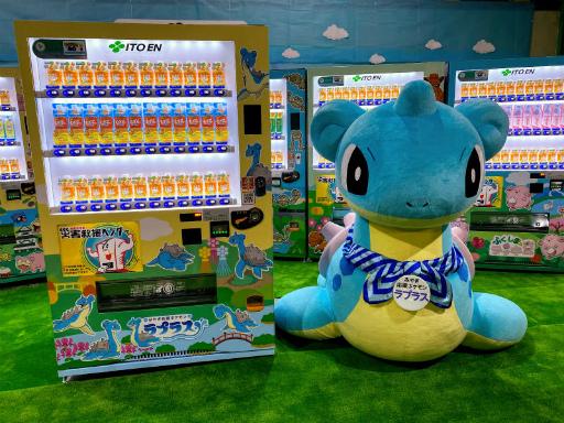 """画像集#006のサムネイル/ご当地""""推しポケモン災害対応自販機""""が7道県で展開――設置場所は「Pokémon GO」のジムになる予定"""