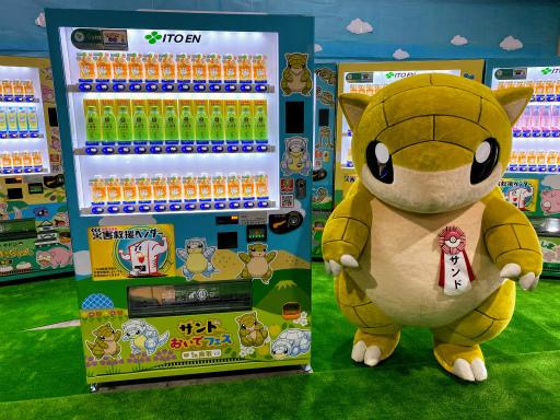 """画像集#008のサムネイル/ご当地""""推しポケモン災害対応自販機""""が7道県で展開――設置場所は「Pokémon GO」のジムになる予定"""