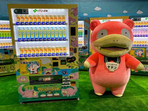 """画像集#009のサムネイル/ご当地""""推しポケモン災害対応自販機""""が7道県で展開――設置場所は「Pokémon GO」のジムになる予定"""