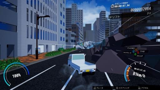 画像集#014のサムネイル/インディーズゲームのVRイベント「GameVketZero」から,気になる作品をピックアップして紹介