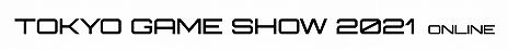 画像集#001のサムネイル/東京ゲームショウ2021 オンラインのメインビジュアルが公開。初となるVR会場の新設も決定