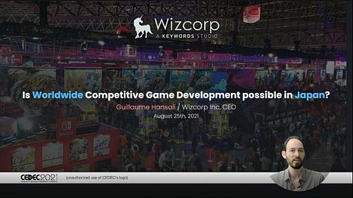 画像集#002のサムネイル/[CEDEC 2021]フランス人開発者が,日本のゲーム業界の常識を斬る。「日本で世界規模の競争力のあるゲーム開発は可能なのか?」聴講レポート