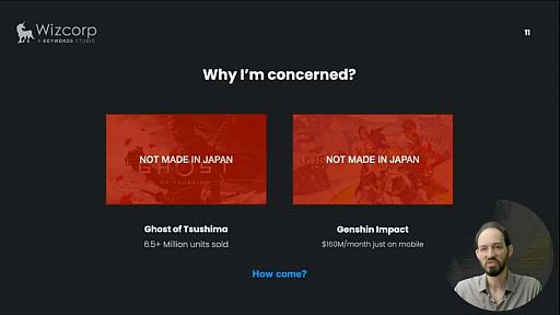 画像集#005のサムネイル/[CEDEC 2021]フランス人開発者が,日本のゲーム業界の常識を斬る。「日本で世界規模の競争力のあるゲーム開発は可能なのか?」聴講レポート