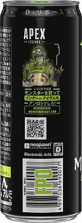 画像集#003のサムネイル/モンスターエナジーが「東京ゲームショウ2021 オンライン」オフィシャルドリンクに決定