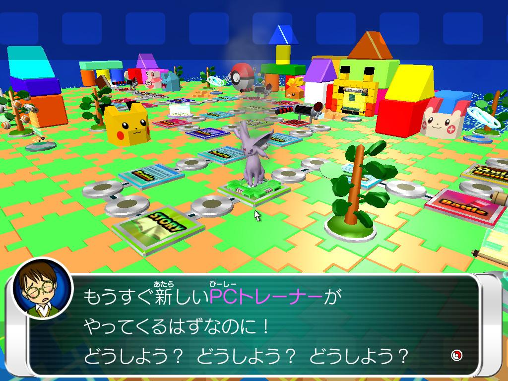 4gamer】[体験版]ポケモンpcマスター