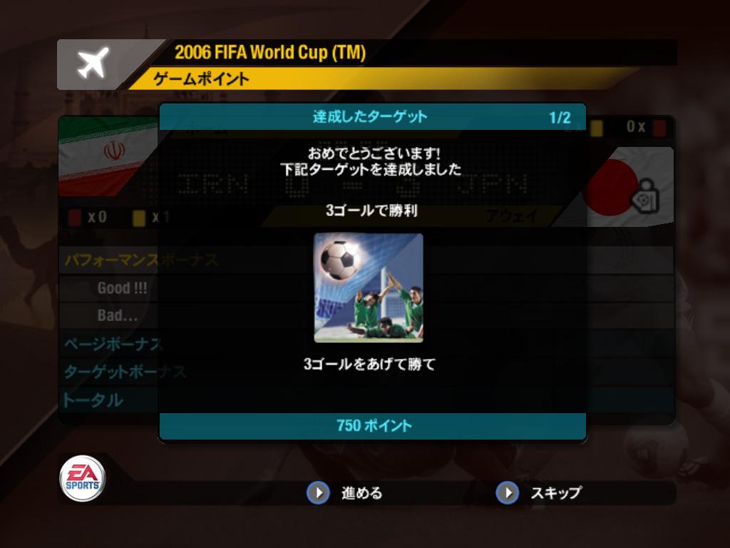 4Gamer.net】スポーツ -「2006 ...