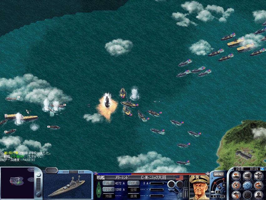 提督の決断4 海戦 命令