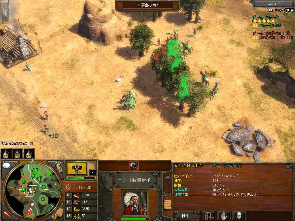 4Gamer net】 - Age of Empires 3 新大陸漂流記 - 週刊連載